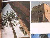 صور.. جناح البحرين بمعرض الكتاب يحتفى باختيار المحرق عاصمة الثقافة الإسلامية