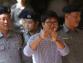 المحكمة العليا فى ميانمار تبت فى استئناف صحفيى رويترز الثلاثاء