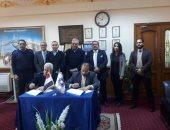 """اتفاقية تعاون بين"""" تحديث الصناعة"""" وجهاز الصناعات والخدمات البحرية"""