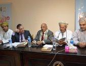 صور.. ندوة عن العلاقات المتبادلة بين الثقافتين المصرية والعمانية بالأقصر