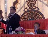 """""""كلنا معاك من أجل مصر"""" تعقد مؤتمرا جماهيريا بالتبين الجمعة لدعم السيسي"""