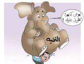 """اضحك على """"تقل"""" النخبة فى كاريكاتير ساخر لـ""""اليوم السابع"""""""