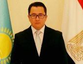 سفير كازاخستان يؤكد اهتمام بلاده بالمشاركة فى معرض القاهرة الدولى للكتاب