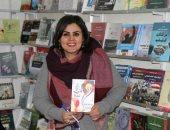 صور.. سارة علام توقع ديوانها آثار جانبية للوردة فى معرض الكتاب