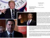 """مذكرة """"نونيز"""" تشعل الخلاف بين الرئيس الأمريكى والـ""""FBI"""".. ترامب يأمر بنشر وثائق تتهم  مكتب التحقيقات الفدرالى بـ""""الانحياز"""" لروسيا.. ويؤكد: """"ما يحدث فى بلادنا عار"""".. وواشنطن تترقب الصدام بين الإدارة ووزارة العدل"""