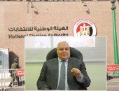 رئيس الهيئة الوطنية للانتخابات يستقبل رئيس بعثة الاتحاد الأوروبى