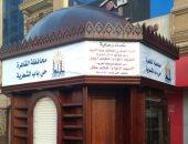 صور.. القاهرة تبدأ بإنشاء 4 أكشاك فى باب الشعرية ضمن المنظومة الجديدة