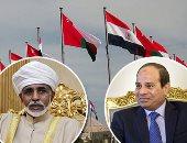 """الصحف العمانية تصف لقاء الرئيس السيسى والسلطان قابوس بـ""""قمة الحكمة"""""""