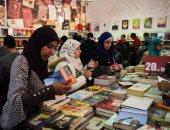 """فعاليات اليوم.. معرض الكتاب بالجامعة البريطانية وصور """"غاندى"""""""