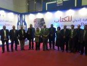 اتحاد الناشرين المصريين يفتتح معرضا للكتاب ببورسعيد