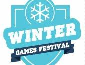 شرم الشيخ تستضيف مهرجان ألعاب الشتاء منتصف فبراير