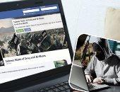 """داعش"""" ينتقل إلى مرحلة الجريمة الإلكترونية..التنظيم الإرهابى يشارك فى عمليات """"تخريب إلكترونى"""".. ومسئول استخباراتى بريطانى: الإرهابيون يسعون لشن هجمات إلكترونية على بريطانيا ودول الغرب لضرب البنى التحتية الحيوية"""