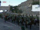 بث مباشر لمراسم الاستقبال الرسمية للرئيس السيسي فى سلطنة عمان