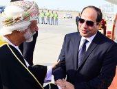 """هاشتاج """"عمان"""" يتصدر تويتر تزامنا مع زيارة السيسي لـ""""مسقط"""" (صور)"""