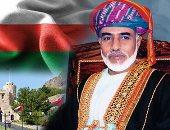 السلطان قابوس .. عاهل الأردن ناعيا الراحل: قائد حكيم وأخ كبير