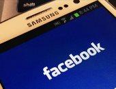 فيديو جراف .. طريقة تحميل الصور والفيديوهات على فيس بوك بجودة HD