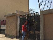 هروب طلاب مدرسة صلاح سالم الإعدادية بسوهاج من على الأسوار.. صور