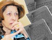 حبس نائبة محافظ الإسكندرية السابق 15 يوما احتياطيا لاتهامها بالكسب غير المشروع