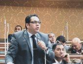 """النائب محمود عطية يقدم طلب إحاطة لتطوير """"مستشفى ناصر"""" بشبرا الخيمة"""