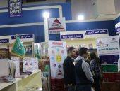ختام فعاليات معرض القاهرة للكتاب بحضور وزير الثقافة اليوم