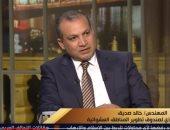 مدير صندوق العشوائيات: 57% من سكان عشوائيات القاهرة وافدين من خارجها