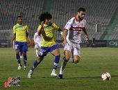 تونس تستدعى النقاز وتستبعد ساسى من مباراة سوازيلاند.. اقرأ التفاصيل