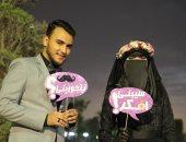 """أهم 10 بوستات.. عروس بفستان زفاف ونقاب أسود تثير الجدل على """"فيس بوك"""""""