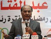 اتحاد المستثمرين: غرفة عمليات لتحفيز المواطنين للمشاركة بانتخابات الرئاسة