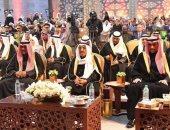 أمير الكويت يفتتح مركز عبدالله السالم الثقافى تزامنا مع الاحتفال بالأعياد الوطنية