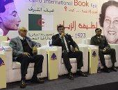 """صور.. سفير الهند يطلق ترجمة """"أجنحة الفراشة"""" الأوردية بمعرض الكتاب"""