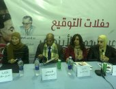 ندوة بمعرض القاهرة للكتاب تطالب بثقافة قومية عربية لمنع الاغتراب