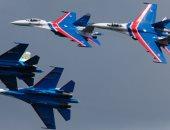 مراقبون روس يجرون فى أكتوبر طلعات جوية فوق أمريكا وبولندا