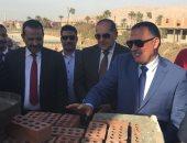 مساعد أول وزير الداخلية ومحافظ سوهاج يضعان حجر أساس مركز شرطة العسيرات (فيديو وصور)