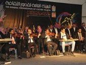 صور.. عروض المنيا للموسيقى العربية فى مخيم الفنون تجذب  جمهور معرض الكتاب