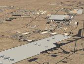 """قطر تحاول استرضاء أمريكا بإنفاق 1.8 مليار دولار لتطوير قاعدة """"العديد"""""""