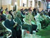 """""""ثقافة أسوان"""" تنظم برنامجاً لحث المرأة على المشاركة فى الانتخابات"""