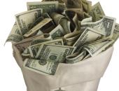 ماذا قال تقرير البنك الدولى عن قيمة الثروة فى مصر ؟