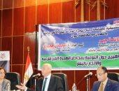 صور.. افتتاح فعاليات مؤتمر التوعية بمخاطر الهجرة غير الشرعية بأسوان