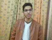 فيديو..طالب ببنى سويف يستخرج علاجا للسرطان من سم الكوبرا المصرية