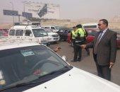 مدير المرور يتفقد الطرق السريعة ويشدد على تأمين الرحلات