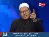 """مجلس الأئمة الفدرالى الاسترالى يخاطب """"الأعلى للإعلام"""" لمنع ظهور مصطفى راشد"""