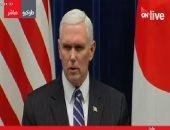 بنس: نركز حاليا على نيويورك التى تشكل 65% من الحالات المتضررة