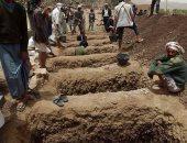ميليشيات الحوثى استحدثت 16 مقبرة فى 10 مديريات بصنعاء خلال 3 أعوام