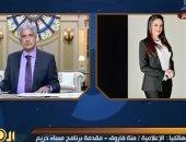 """وائل الإبراشى: أولى حلقات """"مساء دريم"""" تقديم """"منة فاروق"""" اليوم الخميس"""