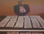 الأموال العامة تضبط تاجر عملة بحوزته عملات متنوعة بالسوق السوداء
