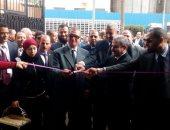 بوتاجاسكو تفتتح مستودعا جديدا بمحافظة كفر الشيخ بطاقة 35 ألف أسطوانة