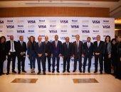 بنك مصر يتعاون مع فيزا وأكسون موبيل لتوسيع نطاق قبول المدفوعات الإلكترونية