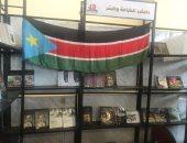 رئيس جناح جنوب السودان بمعرض الكتاب: نجيب محفوظ الأشهر عربيًا
