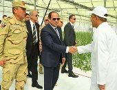 """الرئيس السيسي يوجه إدارة المياه بالقوات المسلحة بالاستفادة من """"صرف الصوب"""" (صور)"""
