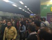 المترو: تحويل قطارات الخط الثانى لحين سحب القطار المتعطل بين السادات والأوبرا